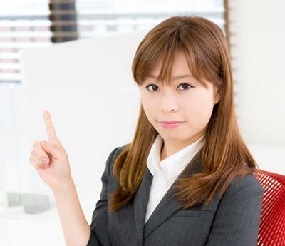 CSS_ashiwokumuofficer1292500