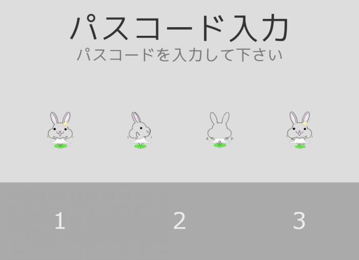 LINE着せ替えパスコード画像(数字押し後)