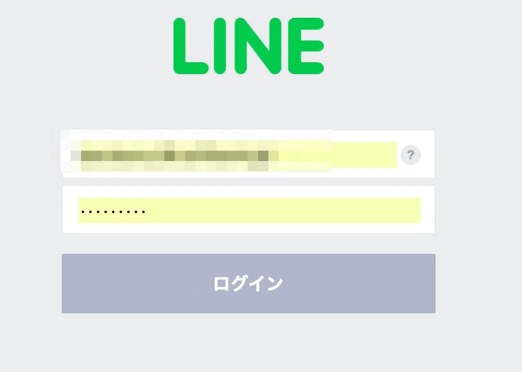 LINE着せ替え申請方法1